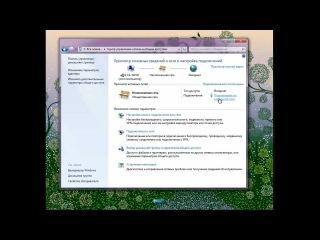Настройка сетевой карты в Windows 7