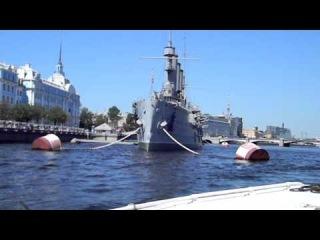 Экскурсия по Неве (крейсер Аврора)