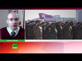 Журналист: Сеул и Пхеньян ходят по лезвию бритвы