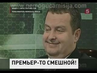 Премьер-министр Сербии вместо политической беседы стал участником эротического шоу