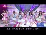 【Full HD】 NMB48 ヴァージニティー (フルバージョン歌詞付)