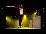 Michael Jackson ♥♡♥♡ Billie Jean ♡♥♡♥HIStory Tour Live In Muinch 97