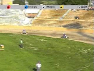 Кубок МАСЕС - 2005_Speedway Lora tv