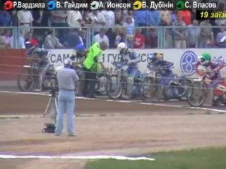 Кубок Европейских Чемпионов - 2005 _ Speedway Lora tv