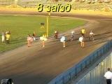 ОКЧР - 2005 : Speedway Lora tv