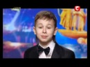 Украина мае талант 4! - Бесподобные дети!