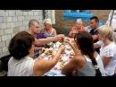 Отдых у Бабушки Нади 29.06.2012