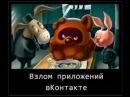 ГТА САН АНДРЕАС КОДЫ