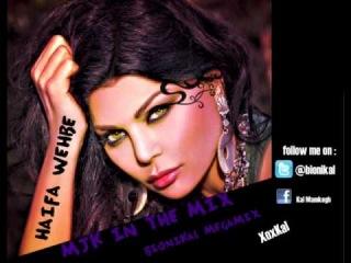 Haifa Wehbi - MJK (Bionikal Megamix)