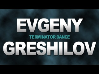 Авторский pole dance: Best Pole Tricks #2 - Evgeny the Terminator