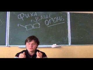 Как МЕХАНИКи поЗДРАВление ЛЕпИЛИ)))