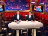 Вечірній Київ / Вечерний Киев (Сезон 2 / Випуск 04)