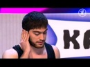 КВН 2013 Сб. СНГ по вольной борьбе - 18 Музыкалка