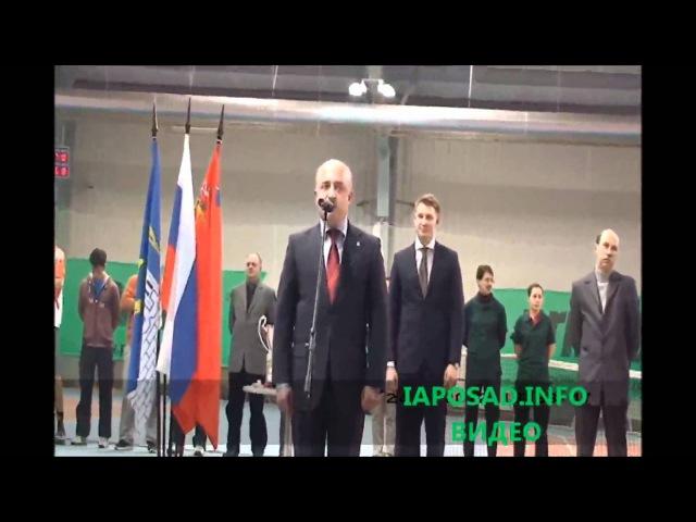 Открытие теннисного турнира Барбакадзе