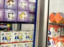 La Tienda de Cubos Rubik´s en la feria del Entretenimiento - COLFERIAS