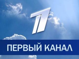 Своя колея (26  января 2013) - Трансляции - Первый канал