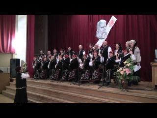 Концерт до народження Тараса Шевченка