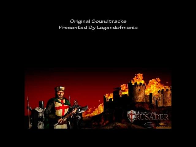 DAR MESHQ ★ Stronghold Crusader Original Soundtrack