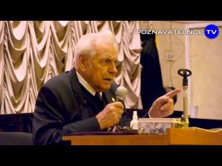 И.П.Неумывакин: Вред употребления мяса с научной точки зрения
