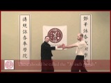 Ving Tsun Kung Fu Episode 01 The Legendary One Inch Punch
