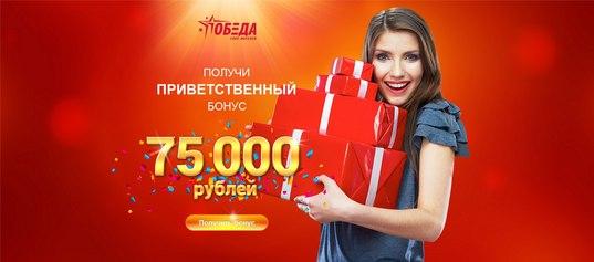 Игровые автоматы гиминаторы медведи игровые автоматы эльдорадо mail.ru