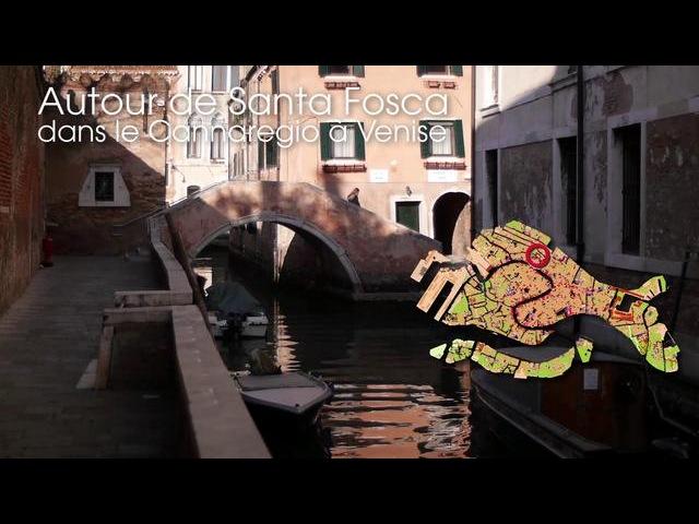 Santa Fosca Венеция