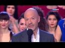 Большие танцы. Выпуск 1. 9.03.2013. HD-TV. (ч.8-9)