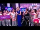 Большие танцы. Выпуск 1. 9.03.2013. HD-TV. (ч.5-9)