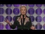 Meryl Streep's Day-by Natalya Shlyakova