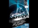 Dj Sash (UA) - Ливчик от Сэша для Baccara dj-cafe (Эпизод 9 - 14.04.2012)