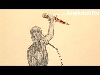 Сексуальный маньяк - Анекдоты в аудио формате