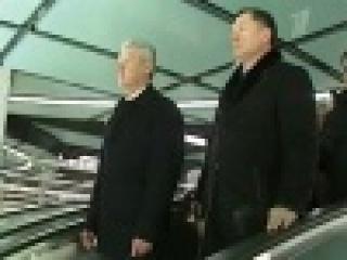 Мэр Москвы принял участие в открытии трех новых станций столичного метрополитена - Первый канал