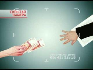 Арктик-ТВ: Антикоррупция 03/03
