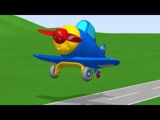 TuTiTu Airplane