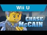 LEGO City: Undercover - Телевизионная реклама