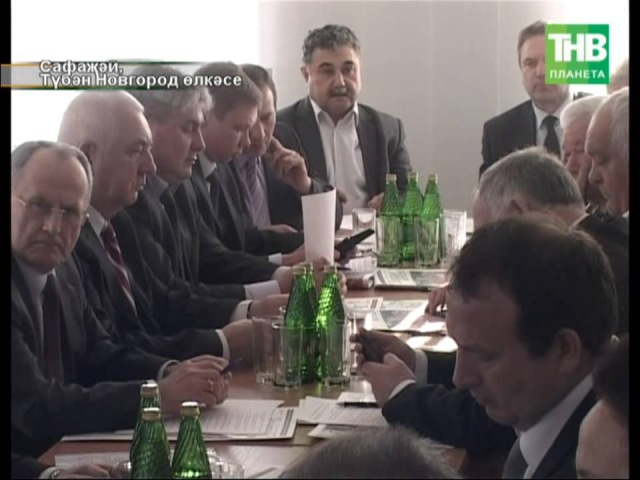 Сафаҗәйдә Бөтендөнья татар конгрессы утырышы