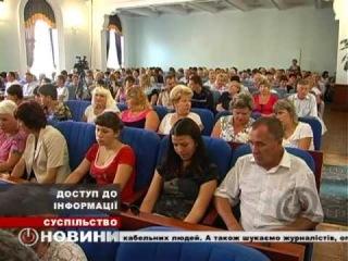 Новости Житомирского региона за 15.08.2012, студия Ц-TV