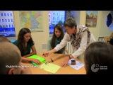 Видеогид: Немецкий в Гёте-институте в Санкт-Петербурге