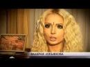 Valeria Lukyanova Amatie 21 real life barbie doll