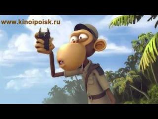 мультфильм Марко Макако (2012 год) трейлер