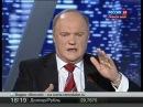 Жириновский vs Зюганов Дебаты 9 февраля 2012