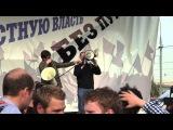 Задержание Удальцова на митинге 6 мая