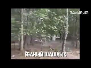 +100500 - ХОУЛИ ФАКИН ЩИТ
