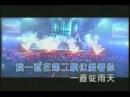 SHOW LUO 羅志祥 - 亞洲舞王成長之路 (唱歌 PART 2悲傷版)