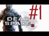 Dead Space 3 [Demo]