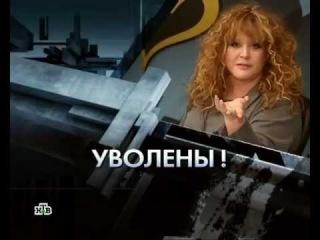 "Ирина Аллегрова. Программа ""Чистосердечное признание"""