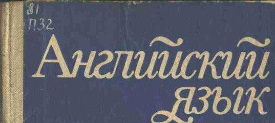 English Grammar In Use Скачать