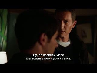 Гримм / Grimm - 2 сезон 1 серия (Рус.субтитры) Плохие зубы