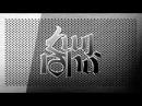 Misho - Nerel@ chi stacvum ( Dj Naka Sweat - House Remix 2012 )