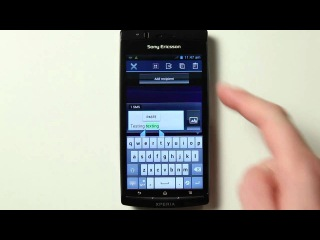 Xperia arc ICS 4.0